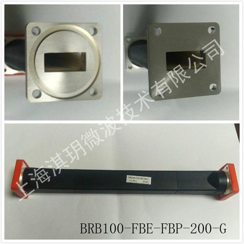BRB100