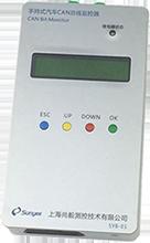 手持式汽车CAN总线监控器.png