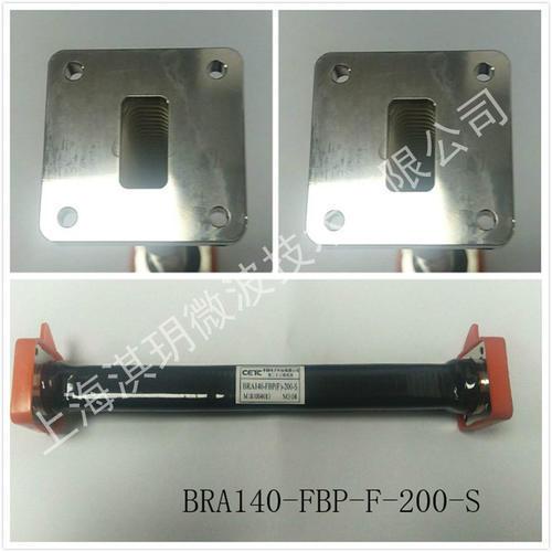 BRA140