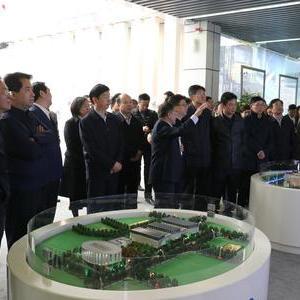 江苏省宜兴市党政代表团一行莅临北斗西虹桥基地
