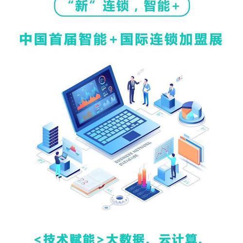 """""""王者""""BFE北京连锁加盟展(第36届),荣耀2019!"""