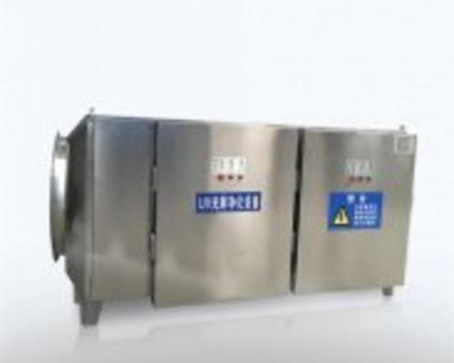 UV光解氧化裝置