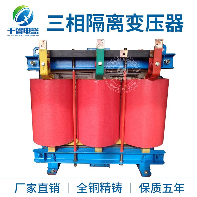 三相隔离变压器300KVA.jpg