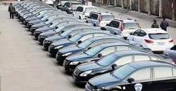 企事業單位車輛管理解決方案