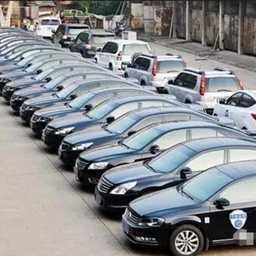 企事业单位车辆管理解决方案