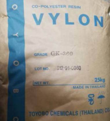 非结晶型共聚聚酯树脂