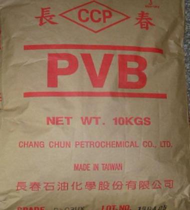 台湾长春PVB 溶解性