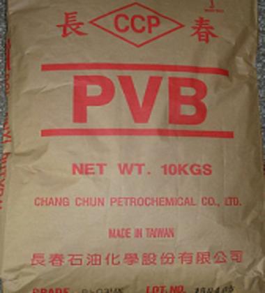 台湾长春PVB的合成