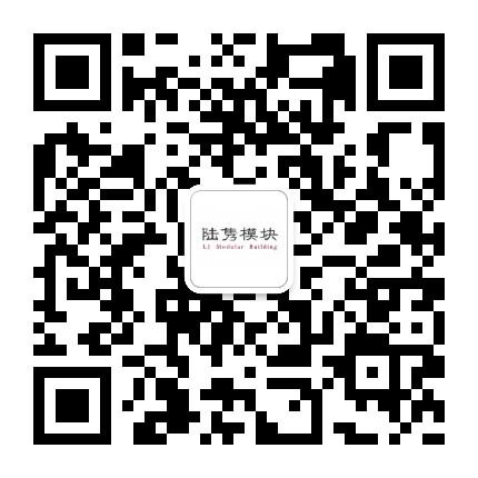 QQ图片20181210130648