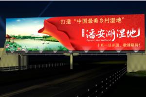徐州潘安湖国家湿地公园