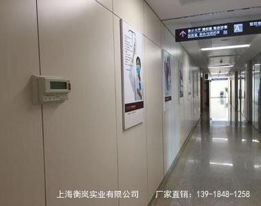 衡岚医疗抗菌板@医疗空间