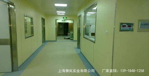 医院-冰火板3_副本.jpg