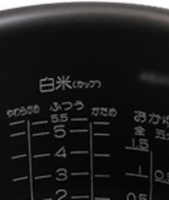 日本电饭煲内锅水位线详解
