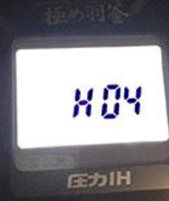 日本虎牌电饭煲常见的问题以及遇到的代码问题