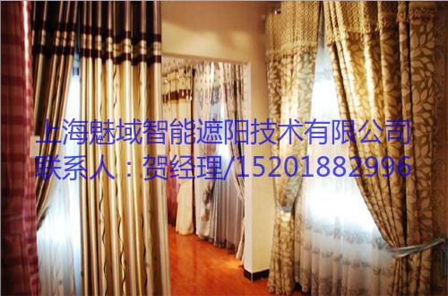 电动窗帘,魅域遮阳,021-57722972