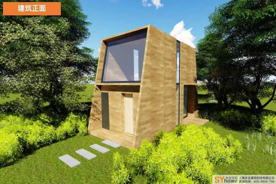 小戶型簡屋·小面積大空間的觀景多功能房
