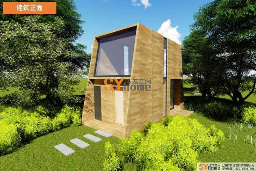 小户型简屋·小面积大空间的观景多功能房