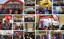 BFE︱2019北京国际连锁加盟展览会,入驻《商旅杂志》