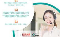 BFE北京加盟展:教你如何解决加盟商与盟主之间的撕逼大战!
