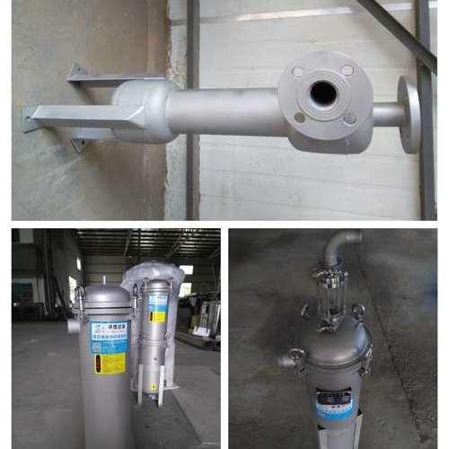 油水过滤器