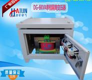 DG-6KVA单相隔离变压器