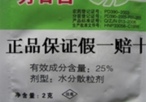 秀百宫_农药批发_马尼拉、狗牙根、百慕大草坪专用除草剂特效