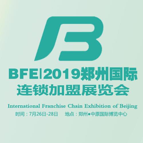 未标题-1方正标题2019郑州logo.jpg
