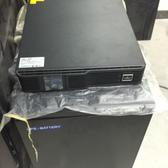 UHA1R-0010L 艾默生UPS电源1KVA/900W 需外接蓄电池 机架式