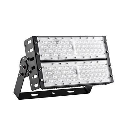 SD系列LED隧道燈