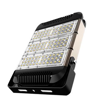 天箭+系列LED投光灯
