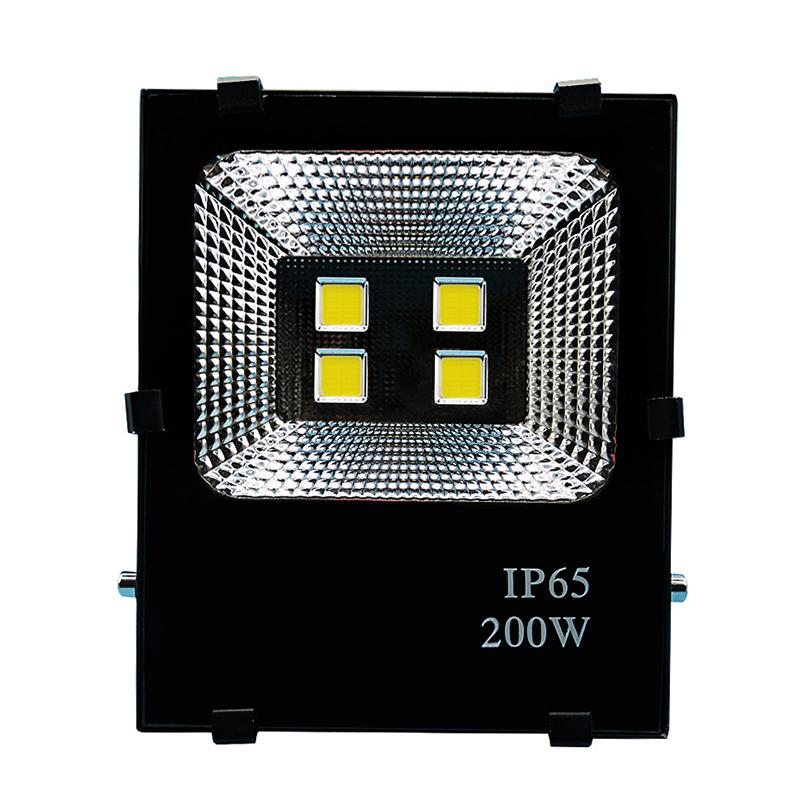 飞马系列LED投光灯