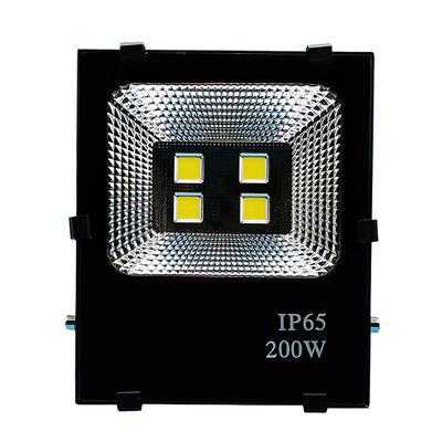 飛馬系列LED投光燈