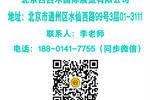 展会|一张图告诉你为什么要参加,BFE2019北京国际连锁加盟展览会