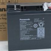 LC-PD1217ST 12V17AH 松下蓄电池 铅酸免维护密封阀控式蓄电池