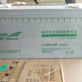 6-GFM-200 12V200AH 科华蓄电池 铅酸免维护 密封阀控式
