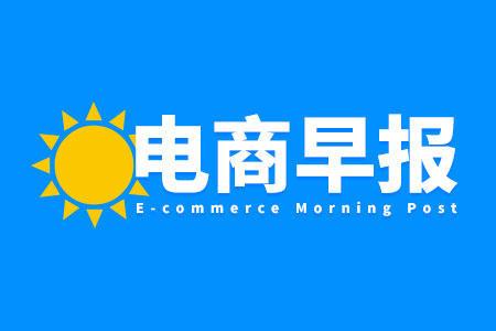 杭州天猫运营公司.jpg