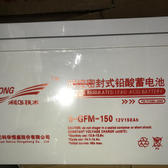 6-GFM-150 12V150AH 科华蓄电池 铅酸免维护 密封阀控式