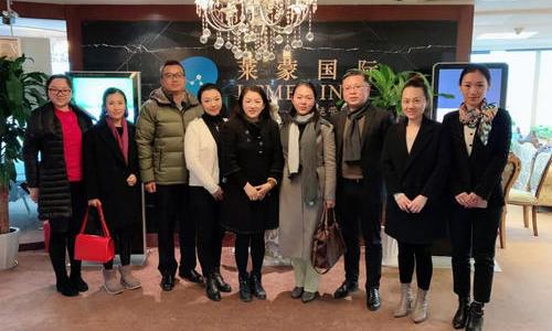 浦东新区商务委副主任董晓玲一行领导莅临莱蒙国际调研考察