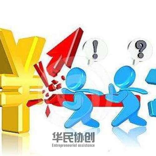 上海松江财务外包服务项目