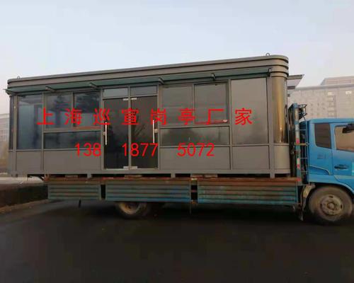 钢结构岗亭-009