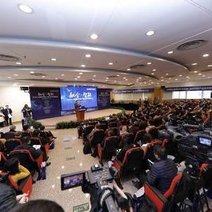 """""""融合·智能——2018上海国际  导航产业与科技发展论坛""""顺利召开"""