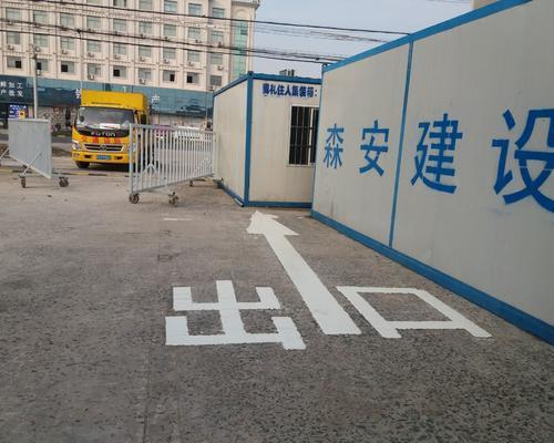 加油站划线尺寸标准 热熔型标线-上海畅直专业加油站划线施工