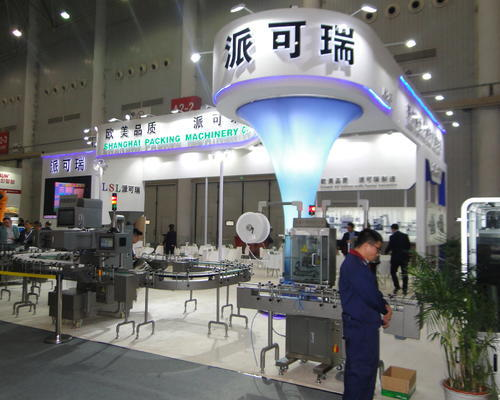 2018 Wuhan Exhibition