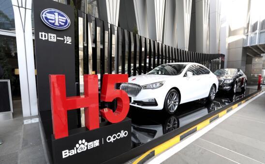 一汽技术中心摘牌后  主攻新能源和智能网联的上海研究院成立了 中国汽车时报网 www.btnxm.com.cn