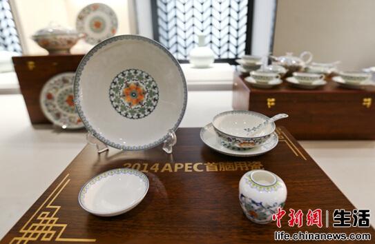 摆在APEC宴会上的陶瓷