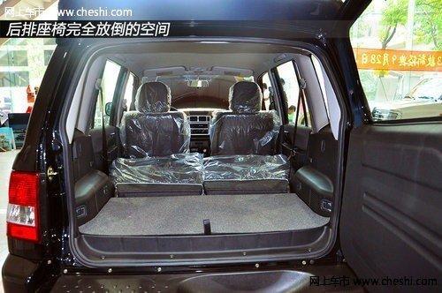 四驱SUV仅售9万多! 圣诞购车送全车精品