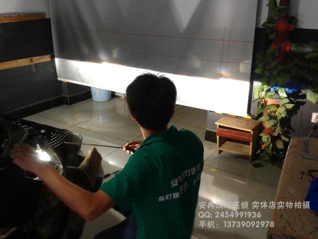 马3改双光透镜 马3改氙气灯 湘潭改灯
