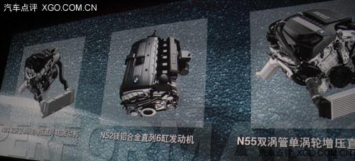 43.56万至79.76万 宝马新5系Li正式上市