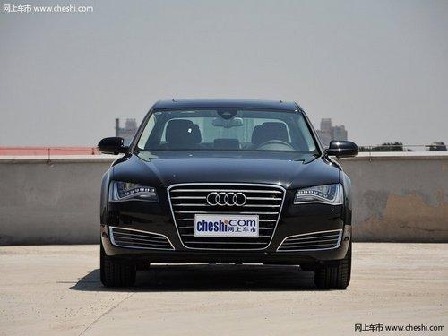 奥迪A8L 4.0T现**售价139.7万 少量现车