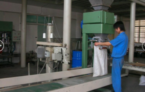 Talk about Scale in Particle Weighing and Packing Machine
